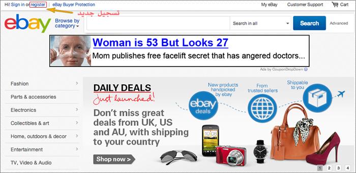 تطبيق متجر ايباي افضل المتاجر الإلكترونية ebay shopping
