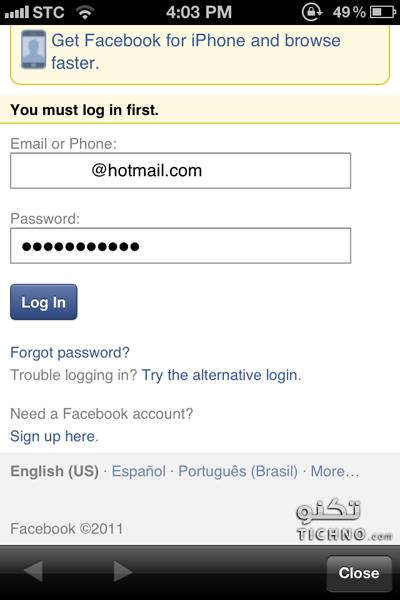 ربط الفيس بوك بالنيمبز علي الايفون