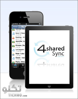 4share sync شرح برنامج