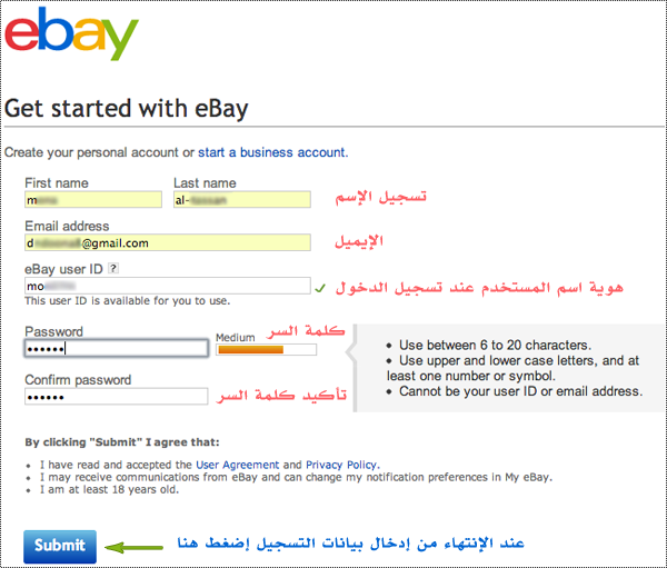 عملية الشراء من ايباي ebay