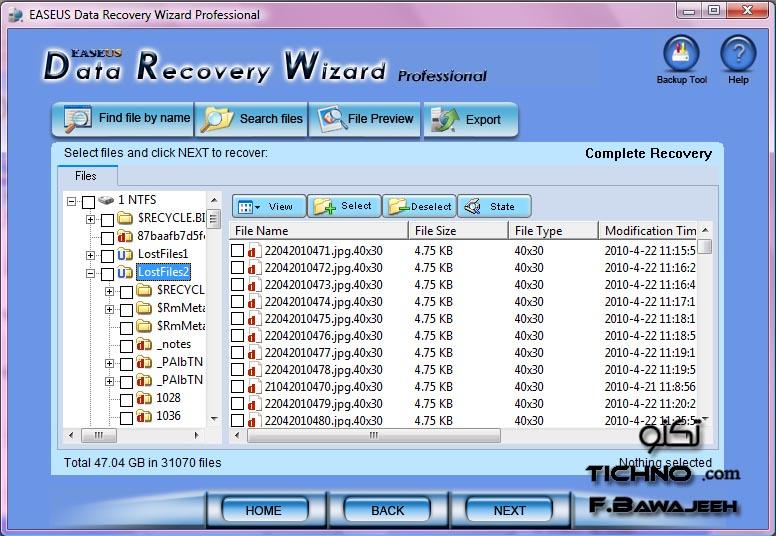 برنامج استعادات الصور والملفات من الجهاز بعد الفرومات