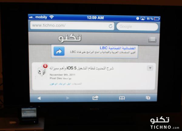 مثال لعرض شاشة الايفون والايباد على التلفاز
