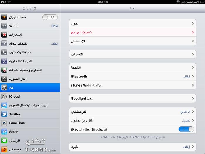 itunes wifi sync - المزامنه مع الايتونز عن طريق الواي فاي