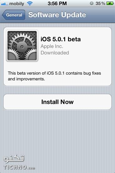 updateing iphone without itunes - التحديث من خلال الايفون بدون اي تونز