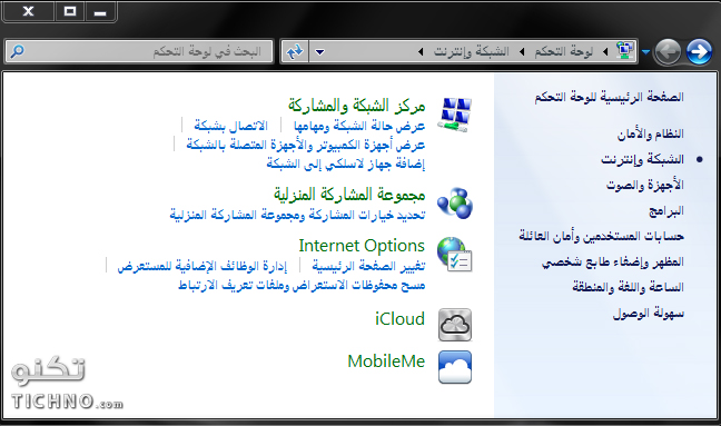 how to access icloud = استخدام الاي كلاود وكيفية الدخول عليه