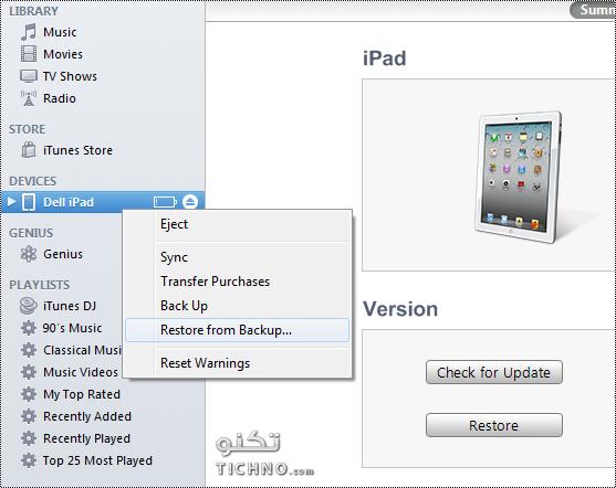 restoring iphone ipad back up - استرجاع الباك اب عن طريق الايتونز للايفون بالصور
