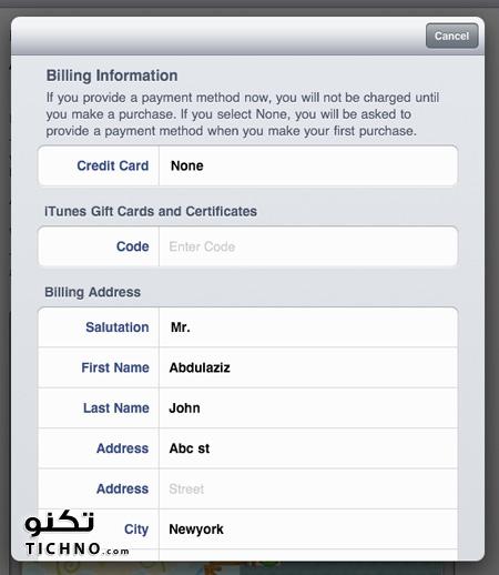 app store - التسجيل في متجر ابل بدون بطاقة
