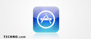 app store – اب ستور