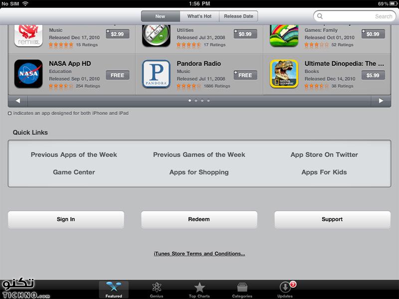 شرح آب ستور - app store