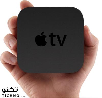حجم ابل تي في - apple tv size
