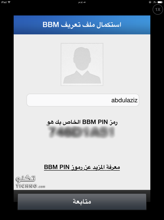 bbm on ipad ios