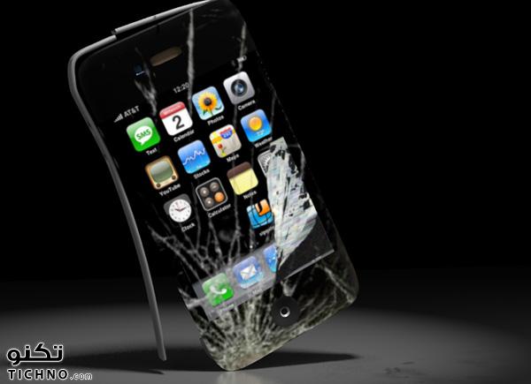 broken iPhone - آي فون مكسورة شاشته