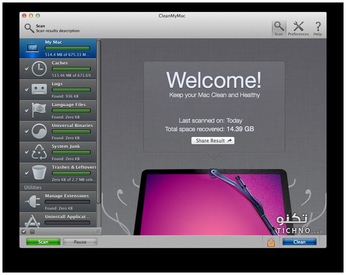 clean my mac main screen - واجهت برنامج كلين ماي ماك