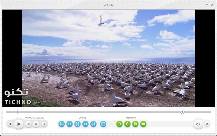 شرح تحويل الفيديو للايباد والايفون