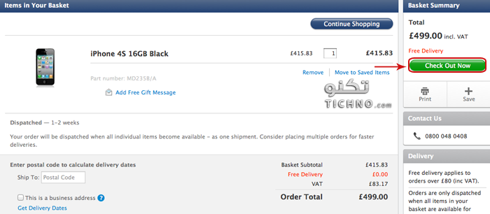 buying iphone 4s from uk store, شراء الايفون ٤ اس من موقع ابل الرسمي بريطاني