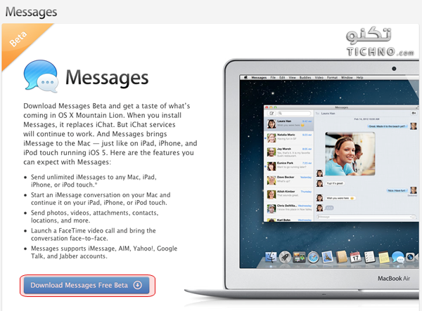 messages on mac - الاي مسج للماك