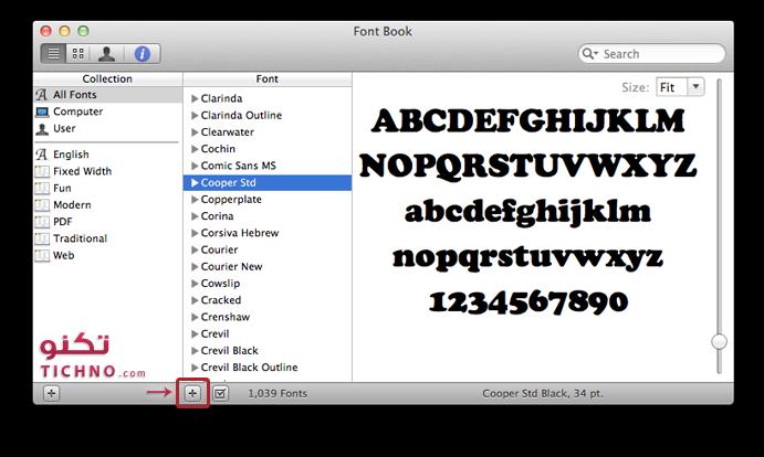 how to install fonts on mac - شرح كيفية تركيب الخطوط العربية والانجليزية على الماك