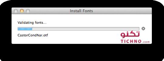 adding fonts to mac book pro - اضافة الخطوط للماك بوك برو