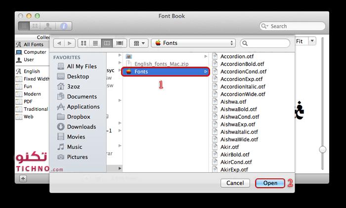 how to install fonts on macbook pro - تركيب الخطوط على الماك