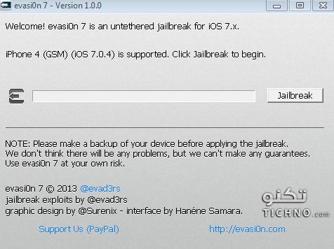 شرح طريقة تثبيت الجيلبريك للايباد ميني والايفون 5 اس للاصدار السابع