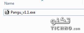 طريقة تثبيت الجيلبريك الغير مقيد للإصدار السابع 7.1.1 و 7.1.2