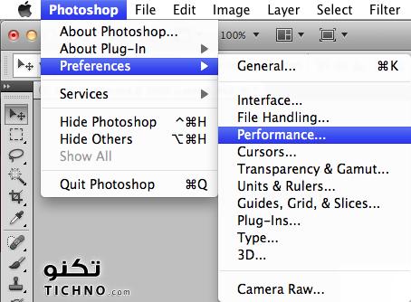 حل مشكلة بطء الفوتوشوب في الماك نظام الاسد - photoshop hanging on mac lion