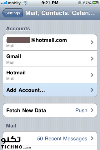 صورة عنوانها Block an Email Address on iPhone Step 10
