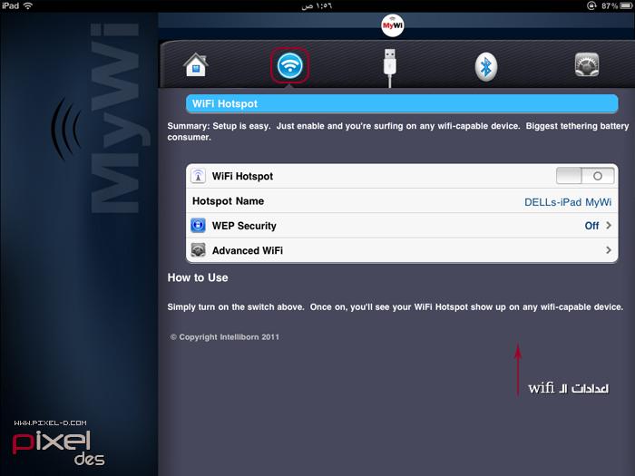 personal hotspot for ipad بث شبكه الانترنت من الايباد